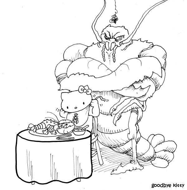 Rock Lobster (GBK#584)