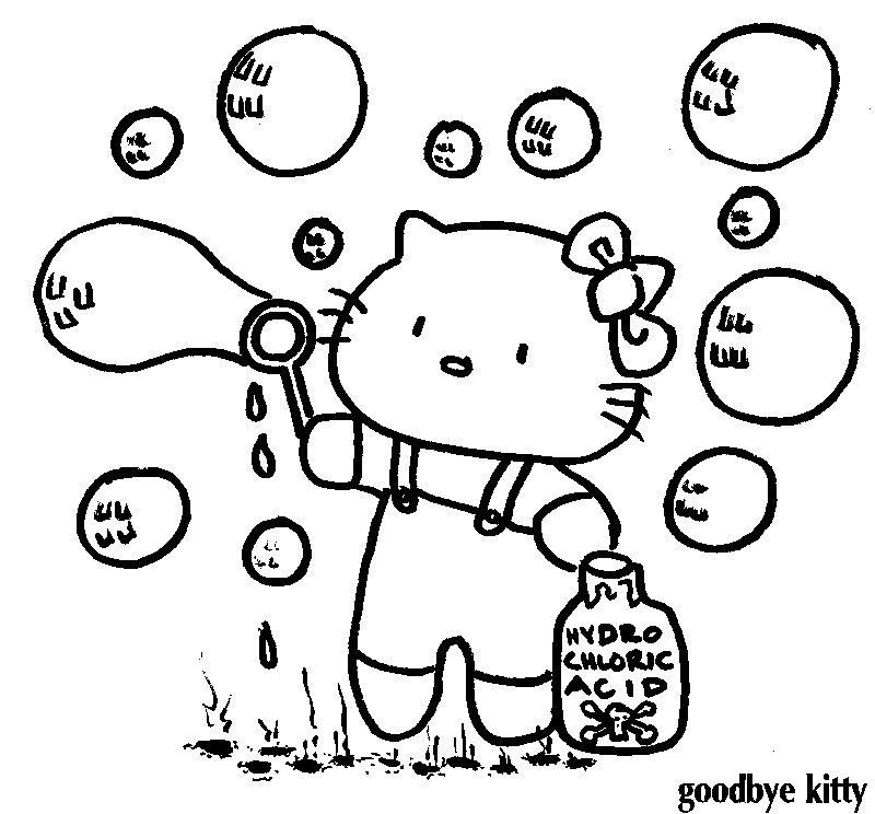 Bubbles (GBK#41)