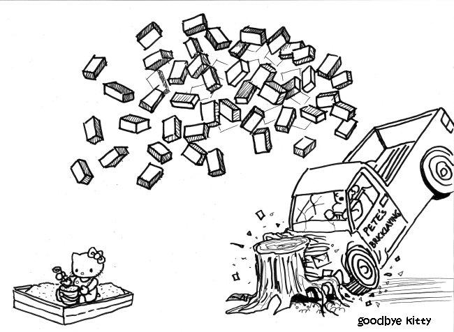 Thick As A Brick (GBK#412)