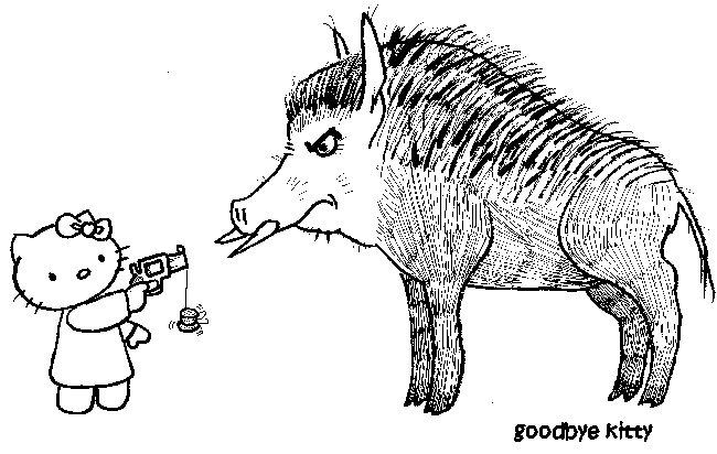 Pig Problem (GBK#211)
