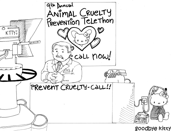 Stop The Cruelty... Please Call (GBK#531)