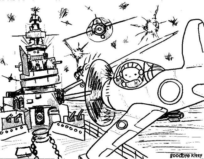 Kamikaze Kitty (GBK#203)