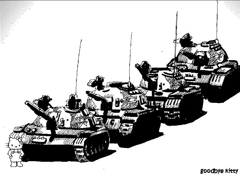 Tiananmen (GBK#116)