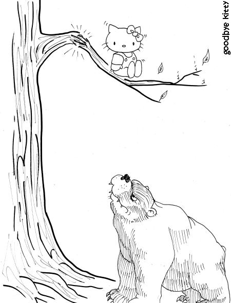 Tree Mend Us (GBK#563)