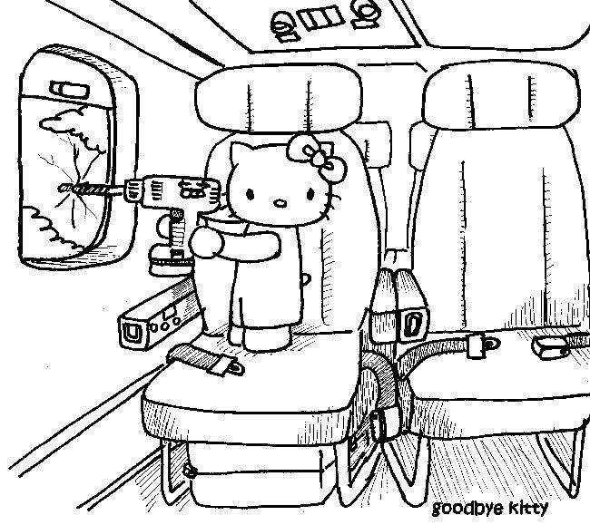 Just Plane Crazy (GBK#258)