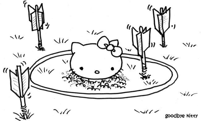 Lawn Dart Lunacy (GBK#446)