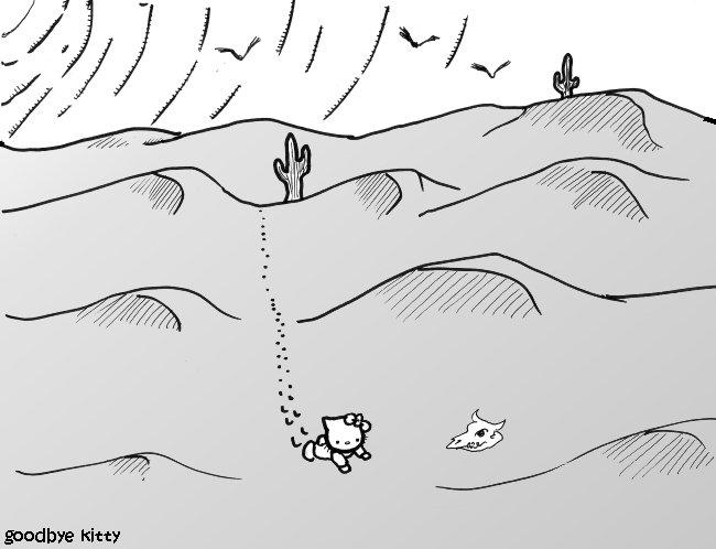 Just Deserts (GBK#387)