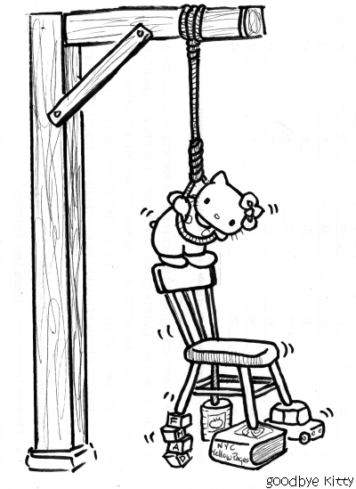 Hanging Around (GBK#493)